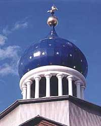 Dome of the Colt East Armory